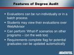 features of degree audit