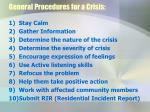 general procedures for a crisis2