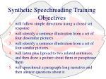synthetic speechreading training objectives