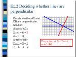 ex 2 deciding whether lines are perpendicular