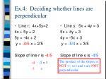 ex 4 deciding whether lines are perpendicular