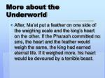 more about the underworld