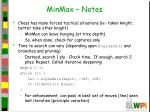 minmax notes