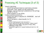 promising ai techniques 3 of 3