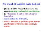 the church at laodicea made god sick
