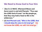 we need to know god to fear him