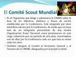 el comit scout mundial