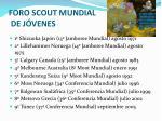 foro scout mundial de j venes