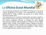 la oficina scout mundial