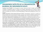 organismos sat lites de la organizaci n mundial del movimiento scout