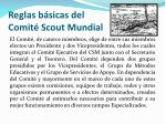 reglas b sicas del comit scout mundial