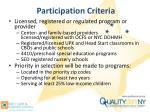 participation criteria