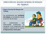 direcci n del seguro general de riesgos del trabajo4