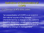 definitions of exacerbations of copd2