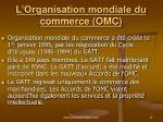 l organisation mondiale du commerce omc