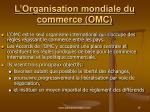 l organisation mondiale du commerce omc1