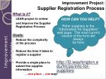 improvement project supplier registration process