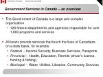 government services in canada an overview