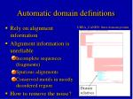 automatic domain definitions