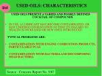 used oils characteristics