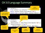 c 3 0 language summary