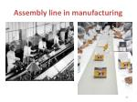 assembly line in manufacturing
