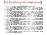 the joy of programming coding