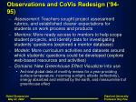 observations and covis redesign 94 95