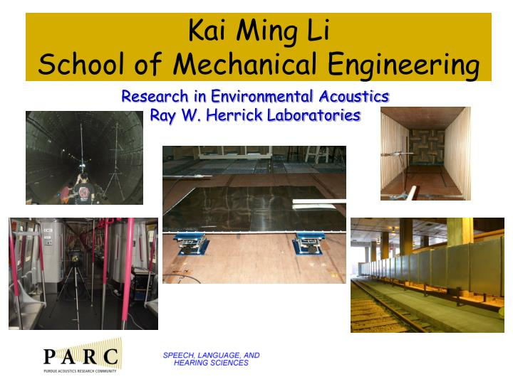 Kai ming li school of mechanical engineering