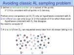 avoiding classic al sampling problem