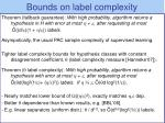 bounds on label complexity