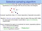 selective sampling algorithm