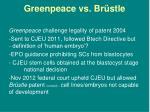 greenpeace vs br stle