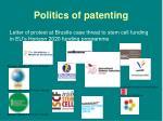 politics of patenting