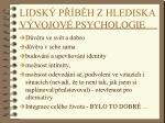 lidsk p b h z hlediska v vojov psychologie1