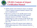 139 203 contents of airport certification manual