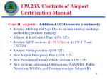 139 203 contents of airport certification manual6