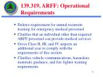 139 319 arff operational requirements