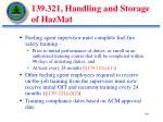 139 321 handling and storage of hazmat1