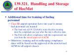 139 321 handling and storage of hazmat2