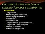 common rare conditions causing pancost s syndrome