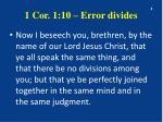 1 cor 1 10 error divides
