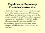 top down vs bottom up portfolio construction
