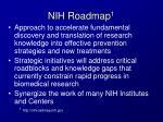 nih roadmap 1