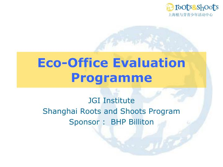 eco office evaluation programme n.