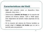 caracter sticas del ext2