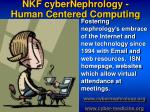 nkf cybernephrology human centered computing