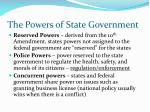 the powers of state government