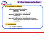 3 classification des handicaps