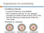 importance of uncertainty